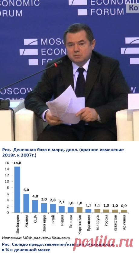 Сергей Глазьев: «Нам противостоят валютные спекулянты»   Про жизнь   Яндекс Дзен