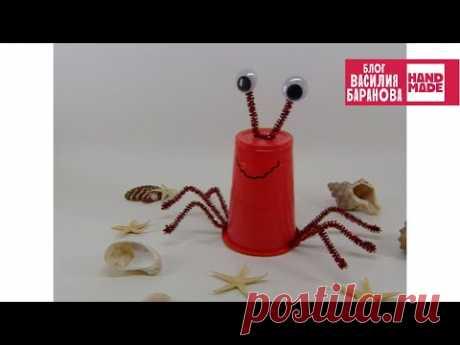Креативная упаковка для подарка «Крабик» 🦀 / ПОДЕЛКА СВОИМИ РУКАМИ / DIY / HANDMADE