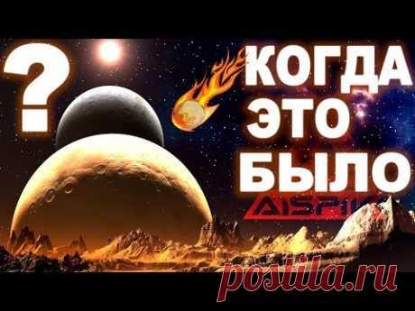 """Вот и нашлась """"ФОТОГРАФИЯ"""" двух ЛУН вместе! ШОК!!! В одну ВРЕЗАЛАСЬ комета! Всемирный ПОТОП!"""