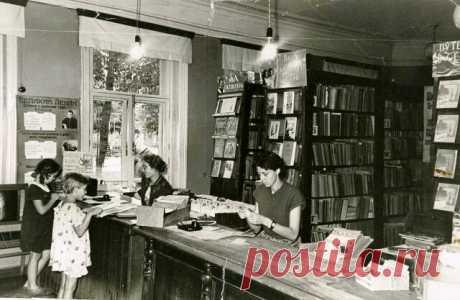 Помните, как были популярны в Союзе библиотеки?