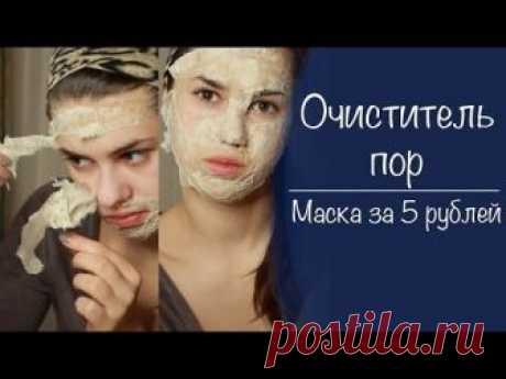 Подтягивающая маска для лица с белком яйца. Рецепт