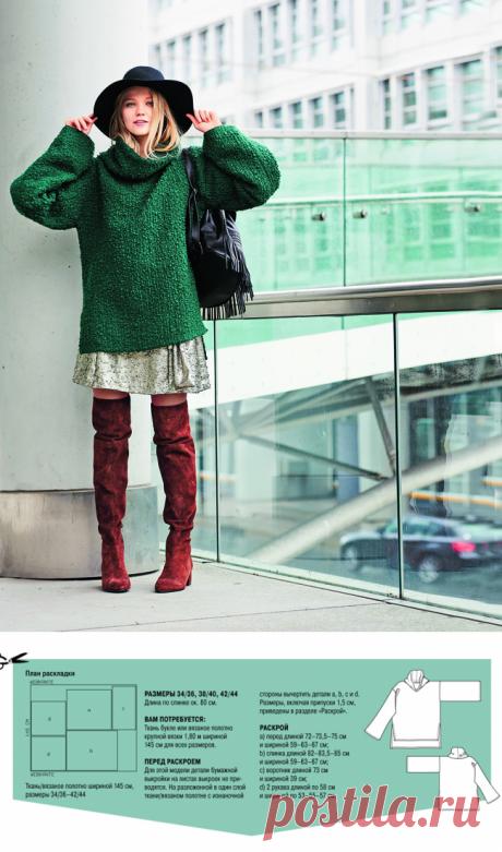 Свитер из квадратов / Простые выкройки / ВТОРАЯ УЛИЦА - Выкройки, мода и современное рукоделие и DIY