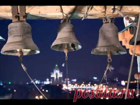 Колокольные перезвоны монастырей России