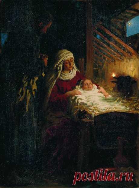 Рождество Христово  - И.Е.Репин