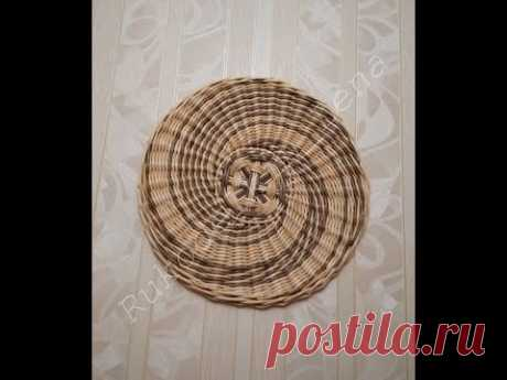Красивое панно / спиральное послойное плетение/из газетных трубочек