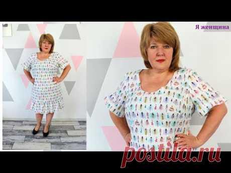 Платье из натуральной ткани со стильным принтом. Моделирование, раскрой и первая примерка - YouTube