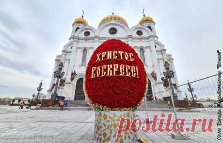 3-5-21-У православных наступает Светлая седмица Предстоящая неделя, называемая Светлой седмицей, станет для православных верующих временем празднования Пасхи.