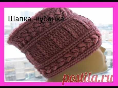 Шапка -кубанка крючком .Braid Hat Crochet.Damenhut Crochet