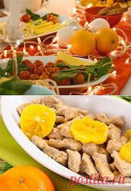 Рецепты новогодних блюд