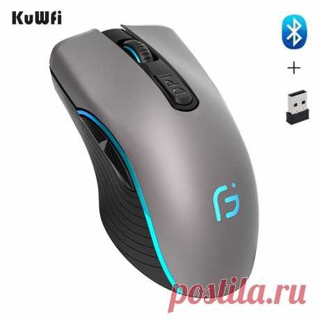 828.3руб. 52% СКИДКА|KuWFi Компьютерная мышь Bluetooth 4.0+ 2.4Ghz Wireless Dual Mode 2 In 1 Mouse 2400DPI Эргономичная портативная оптическая мышь для ПК / ноутбука|Мыши|   | АлиЭкспресс Покупай умнее, живи веселее! Aliexpress.com