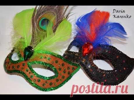 DIY las máscaras De ostentación de carnaval por las manos. El maestro la clase
