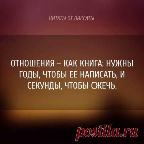 1002518_387114111412039_1693335160_n.jpg (960×960)