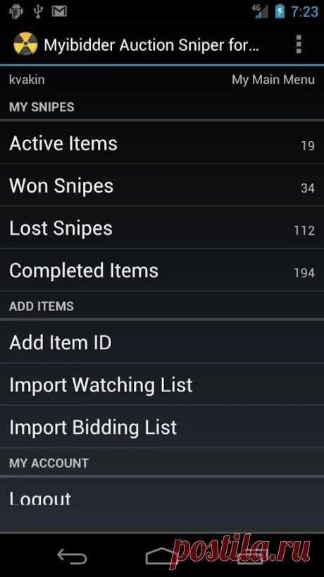 Приложения в Google Play– Myibidder Bid Sniper for eBay