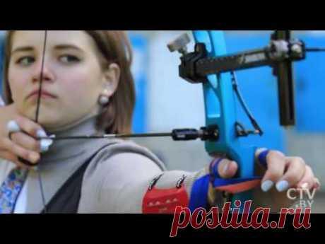 Что такое стрельба из лука и как стать частью этого вида спорта - YouTube
