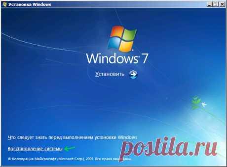 Восстановление загрузчика Windows 7 — Несколько советов которые не отнимут много времени