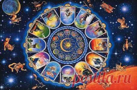 Добавили и изменили даты знаков Зодиака