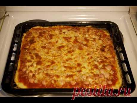 Домашняя пицца быстро, видео рецепт