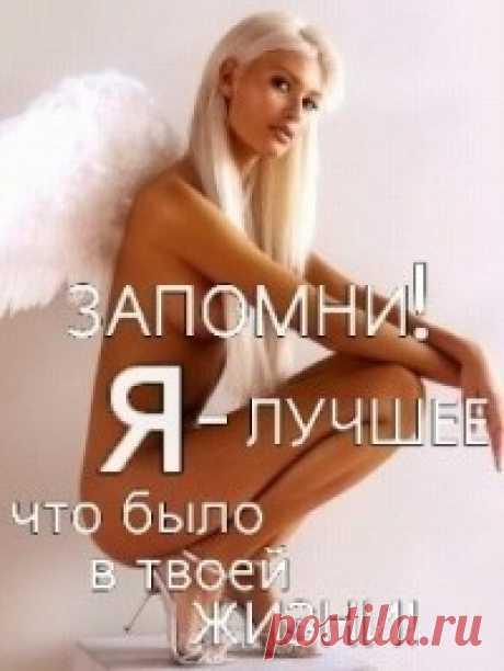 Валентина Шутова