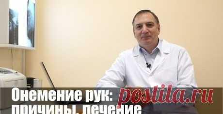 Терапевтическое лечение артроза тазобедренного сустава — лечение коксартроза без операции — Доктор Евдокименко