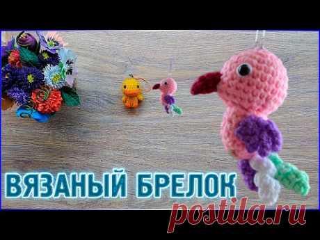 #вязаный попугай крючком МАСТЕР КЛАСС/#БРЕЛОК для ключей своими руками - YouTube