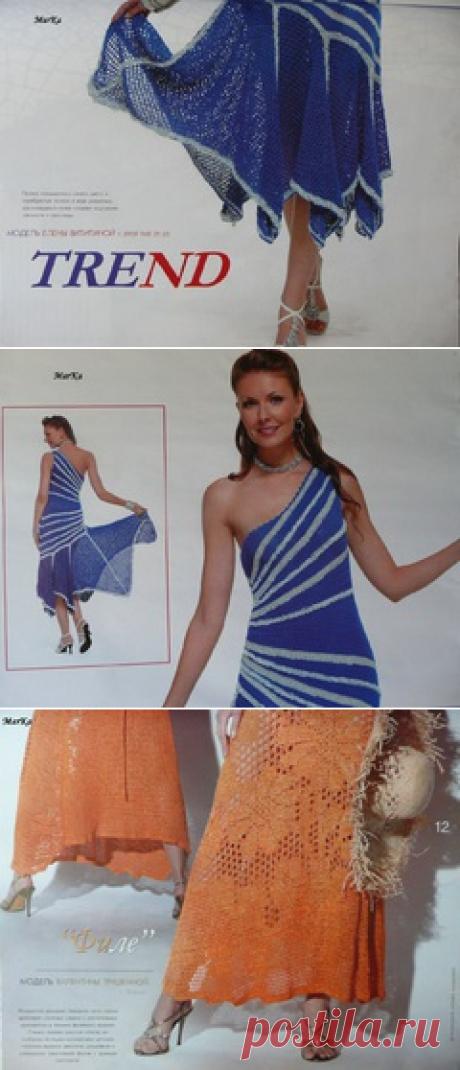 Журнал Мод №534