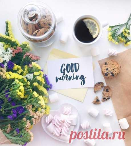 Чай с лавандой ❀ | lavender tea