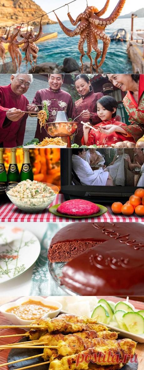 Рецепты вкусных блюд / Путешествия / Моя Планета