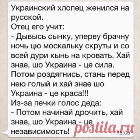 En Moscú en la calle Arbat de nuevo razvoroshili banderovskoe el nido