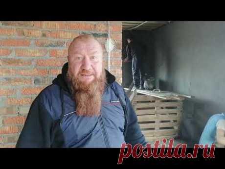 Строительство Домов от Арболит Юг / Внутренняя Отделка Дома / Оштукатуривание Стен