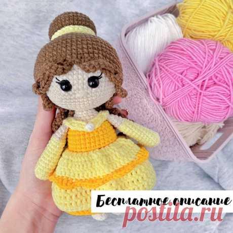 Вязаная кукла Белль крючком: описание | AmiguRoom