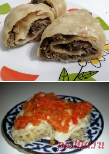 """Узбекское блюдо """"Ханум"""" - пошаговый рецепт с фото на Повар.ру"""