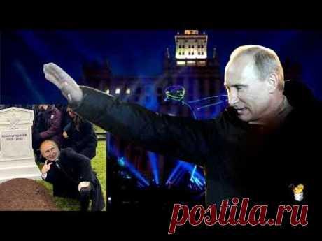 Неоцарь всея Московии готовит законодательный марафон