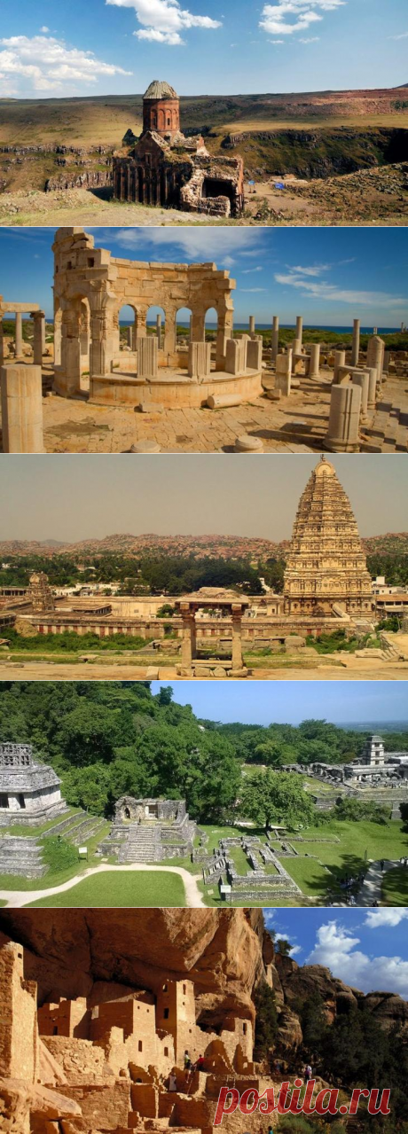 7 древних городов, о которых почти ничего не известно