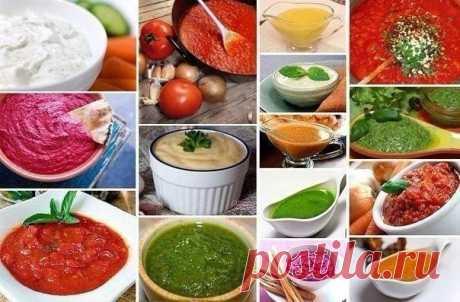22 вида соусов на все случаи жизни / Абсолютное здоровье