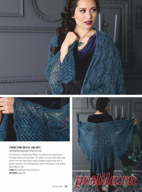 Потрясающая синяя шаль | Сундучок с подарками | Яндекс Дзен