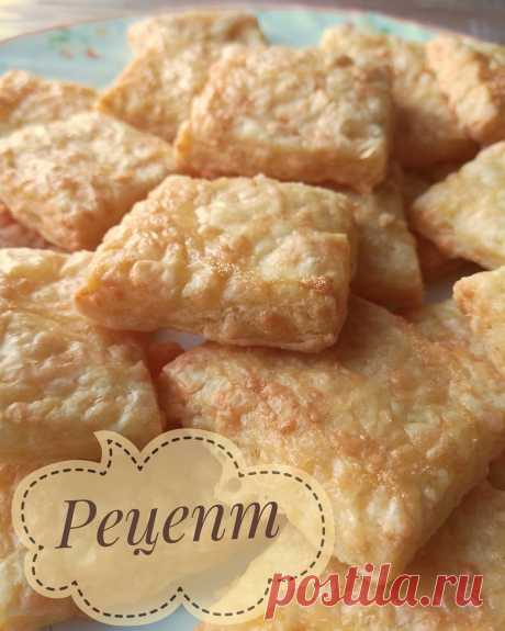 Хлеб/Пряники/Минск/Вильнюс @solncepek Любите сыррр? сырное-пресырное печенье