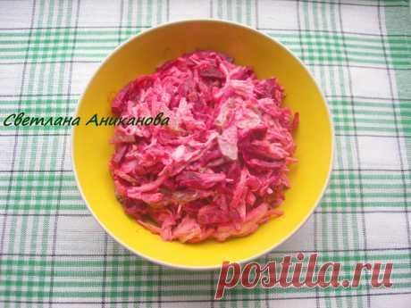 Салат деревенский со свеклой Салат деревенский со свеклой — очень простой, но в тоже время оригинальный салат. Оригинальность данному салату придет кориандр, который используется в нем и придает ему вкус. Кориандр имеет сладкий а…