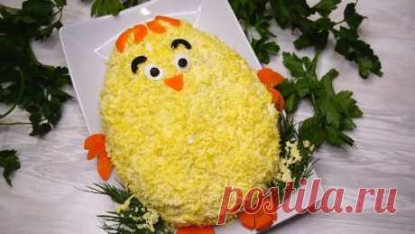 """Салат """"Праздничный"""" Конкурент салату мимоза"""