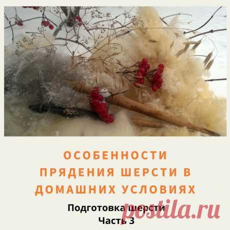 Прежде всего необходимо подготовить рабочее место и обезопасить себя. На стол селится полиэтилен, одеваем резиновые перчатки, фартук и маску ... шерсть сама по себе является аллергеном, а не мытая шерсть и подавно, ведь на ней не только жировой налет животного, но и чешуйки его кожи, пыль и порой следы его экскрементов и вот это всё обладает достаточной летучестью и прилипчивостью к поверхностям. Именно по этому я этот этап провожу летом на даче на улице.