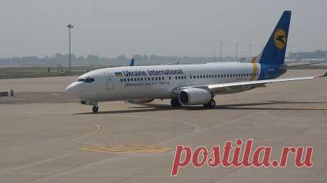 МАУ закладывает сквер памяти пассажиров и экипажа рейса PS752 17 февраля 2020 г., AEX.RU – Сегодня по инициативе авиакомпании «Международные Авиалинии Украины» на территории международного аэропорта «Борисполь»