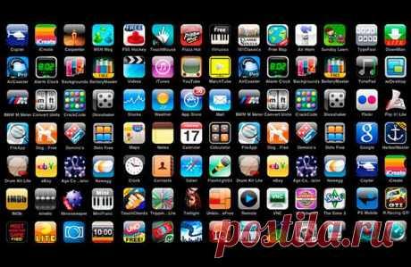 Лучшие приложения для iPhone – ТОП 50 полезных приложений от TehnObzor Выбрать лучшие приложения для iPhone, не очень просто. Мы поможем вам определиться, и отобрали для вас самые полезные приложения для айфона,