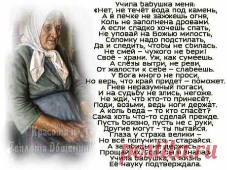 Postulado de abuela