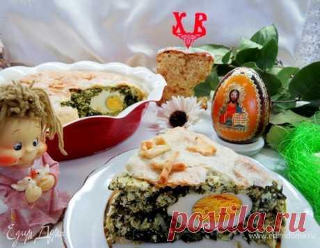 Пасхальный пирог «Паскуалина». Ингредиенты: тесто слоеное бездрожжевое, рикотта, шпинат