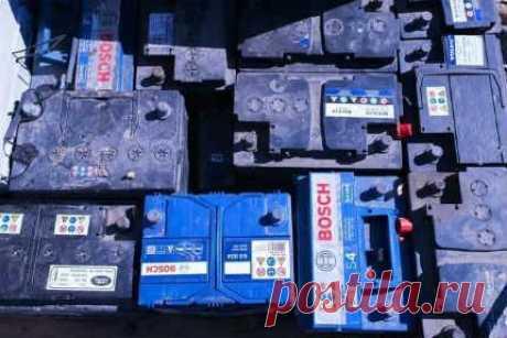Прием аккумуляторов б/у в Москве 👍 максимальная цена на аккумуляторные батареи (АКБ)
