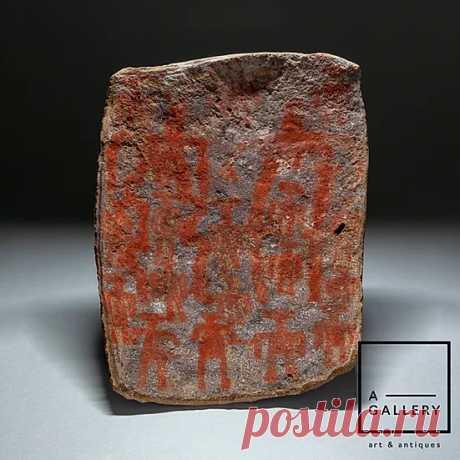 Табличка с антропоморфным сюжетом (Инки, 1100 – 1400 гг. н.э.)