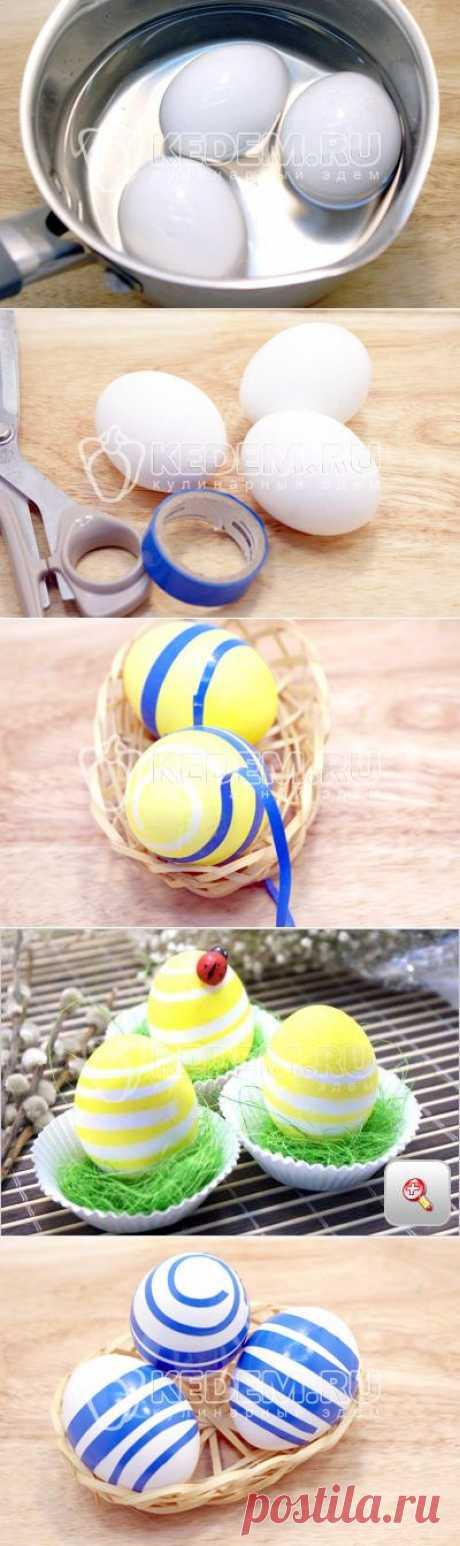 Пасхальные яйца «Полосатики» - . Пасхальные рецепты