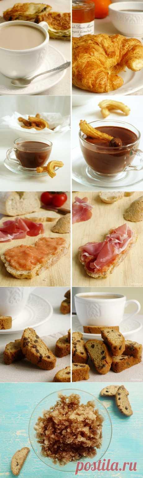 Классика мировой кулинарии и немного домашней стряпни - Мировые завтраки: Утро юга Европы