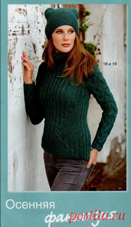 Приталенный пуловер и шапочка. | https://vyazanie-lyboe.ru/