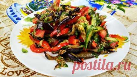 Часто готовлю такой салат, когда баклажаны стоят копейки | Просто Кухня | Яндекс Дзен