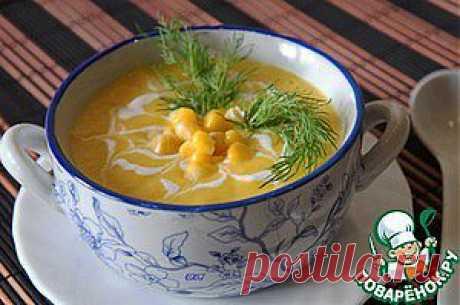 Крем-суп из консервированной кукурузы - кулинарный рецепт